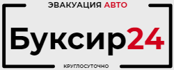 Буксир24, Кемерово Logo